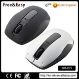 Wireless Portable Tablet Bluetooth Mouse
