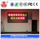 Φ 3.75SMD Indoor Dual Color LED Screen Display