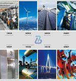 Hangzhou-Präzisions-Aluminiumblech-verbiegende Herstellung