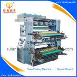 Multicolor Flexo Impresora de papel con rodillo de goma