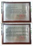 Film de haute qualité anti-rayures en PVC