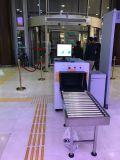 Détection de rayons X de la machine machine à rayons X des bagages - Conformité FDA
