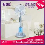 16 Zoll-Silber-Standplatz-Wasser-Nebel-Ventilator mit Cer-Bescheinigung