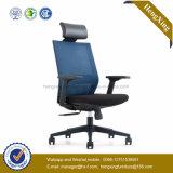 Présidence à base métallique de bureau de back-office de meubles de chrome élevé de maille (HX-YY009)
