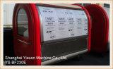 Ys-Bf230e 販売のための高品質の通りの販売のカートの食糧可動装置