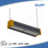 100W IP65 LED High Bay Light Meanwell Driver