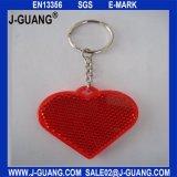 Отражательная ключевая цепь с высоким качеством (JG-T-33)