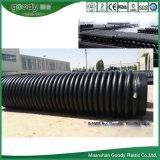 Pipe spiralée chaude en plastique d'enroulement de HDPE pour l'évacuation