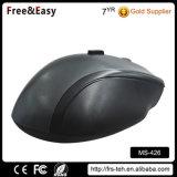 Rechter ergonomischer Entwurf USB-optische Maus