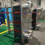 Marco del acero inoxidable 304/316L y cambiador de calor sanitario de la placa de Gasketed del refrigerador de placa de la placa