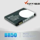 Батарея Br50 сотового телефона Br50 для Motorla V3/V3I