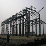 큰 경간을%s 가진 금속 Lattic 강철 구조물 건물
