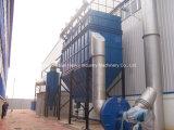 EPCの鋳造ライン塵収集システムの袋の塵の除去剤