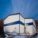 ISOの証明のMordenデザイン鉄骨構造の倉庫