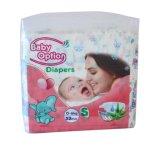 Baby Diaper, faite de tissu comme avec la magie de bande de film