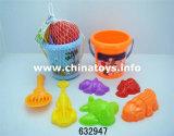 최신 바닷가 고정되는 장난감, 여름 옥외 장난감 (632947)
