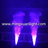 DMX512制御1500W段階装置LEDの移動ヘッド霧機械