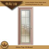Выгравированный стеклянной панели из алюминия дверная рама перемещена распашной двери для гостиной оформлены