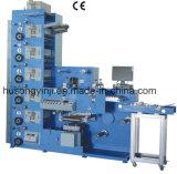 Flexo 인쇄 기계 (3개은 절단 역, 시트를 까는 역을 정지한다)