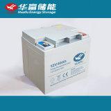 Batteria solare sigillata di marca 12V 40ah di Sunstone della batteria al piombo della batteria ricaricabile