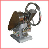 Tdp Single Punch Tablet Press with Electric Drive