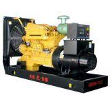 Générateur diesel 50Hz, 4-Wire triphasé 37kVA 30kw