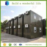 조립식 발송 Expandabl 편평한 팩 콘테이너 사무실 건물