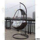 Вися корзина, стул качания, мебель сада (JJ-562)