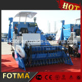 Selbstangetriebene Erntemaschine, aufgespürter Reis u. Weizen-Mähdrescher (4LZL-4.0)