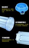 O filtro de água do RO parte QY-10E1