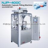自動カプセルの充填機(NJP-400C)の注入口機械