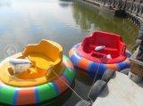 물 공원을%s 둥근 풍부한 배
