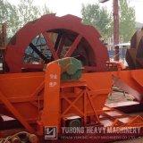 Rondella della sabbia di grande capienza di Yuhong con la certificazione del Ce