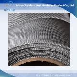 자격이 된 Stainleess 강철 금속 스크린