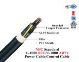 кабель меди 8.7/10kv/алюминиевых проводника XLPE с оболочкой PVC наружной