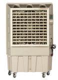 蒸気化の空気クーラーの携帯用空気クーラーの冷却ファンOFS-12B
