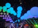 ディスコの軽い球形の再充電可能な庭LEDの球ライトRGB5050