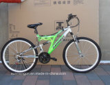 Двойной Bike горы SR-GW30 подвеса