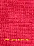 100%の麻布(2001年)