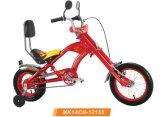 20-24 Bike тяпки автошины дюйма большие/велосипед тяпки для Aults (MK14CH-20157)