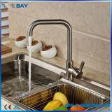Las mercancías de la cocina escogen el mezclador de lujo de cobre amarillo de los golpecitos de la cocina de la maneta
