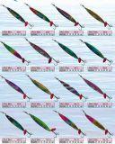 Spoonspinner-1