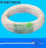 Cable resistente al fuego envuelto mica del conductor del níquel UL5107