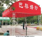 Tent (3003)