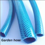 Сад из ПВХ шланг воздушного шланга водяного шланга