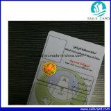 CmykプラスチックPVC機密保護のホログラムのカードの前刷り