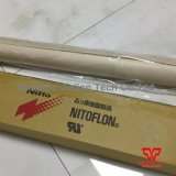 日本製Nitto Nitoflon No. 970-2UL 0.1mmx1000mmx10m Fluoroplasticの製品