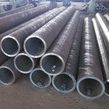 Лучшая цена продажи с возможностью горячей замены бесшовных стальных трубопроводов цена с 30-дюймовый бесшовных стальных трубопроводов