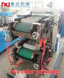 Máquina Multi-Plegable automática de la fabricación de papel de la servilleta que graba