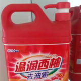 Liquid Detergent From Clouded Factory
